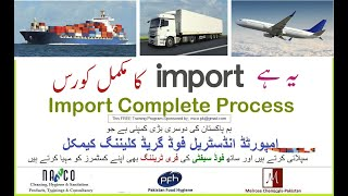 Import Complete Process iฑ Urdu   hindi