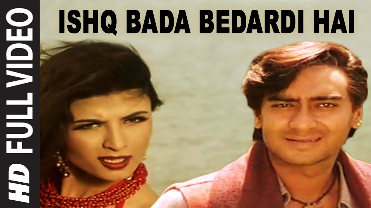 Sathi Mere Tere Bina Video Song Download