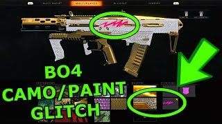 BO4 CAMO GLITCH! BO4 PAINT JOB GLITCH! BLACK OPS 4 CAMO GLITCH! STACK PAINT JOBS! BO4 GLITCHES!