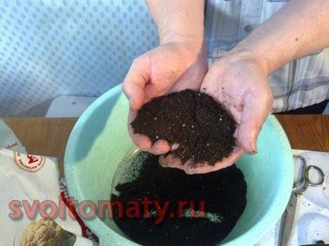 Земля для рассады томатов, перцев и баклажанов | выращивание | баклажаны | рассады | томаты | перцев | перцы | земля | для