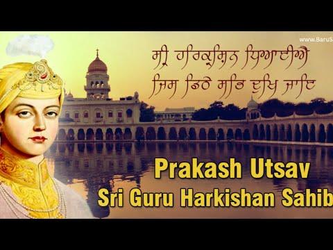 Live-Now-Gurmat-Kirtan-Samagam-From-G-Fatehgarh-Sahib-Punjab-1-August-2021