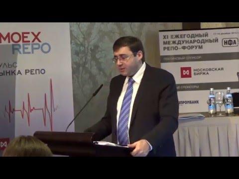 Сергей Швецов: основные направления финансового рынка России