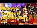 Mickey's Very Merry Christmas Party Vlog 2018 | Magic Kingdom