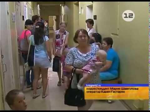 Детская поликлиника №3 в Йошкар-Оле