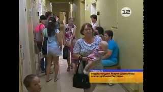 видео Детская городская поликлиника № 23 Филиал № 3 (бывш. детская поликлиника №116)
