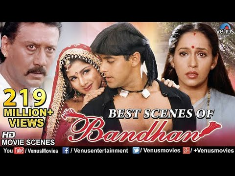 Best Scenes Of Bandhan | Hindi Movies | Salman Khan | Jackie