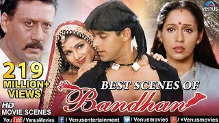 Best Scenes Of Bandhan | Hindi Movies | Salman Khan | Jackie Shroff | Best Bollywood Movie Scenes