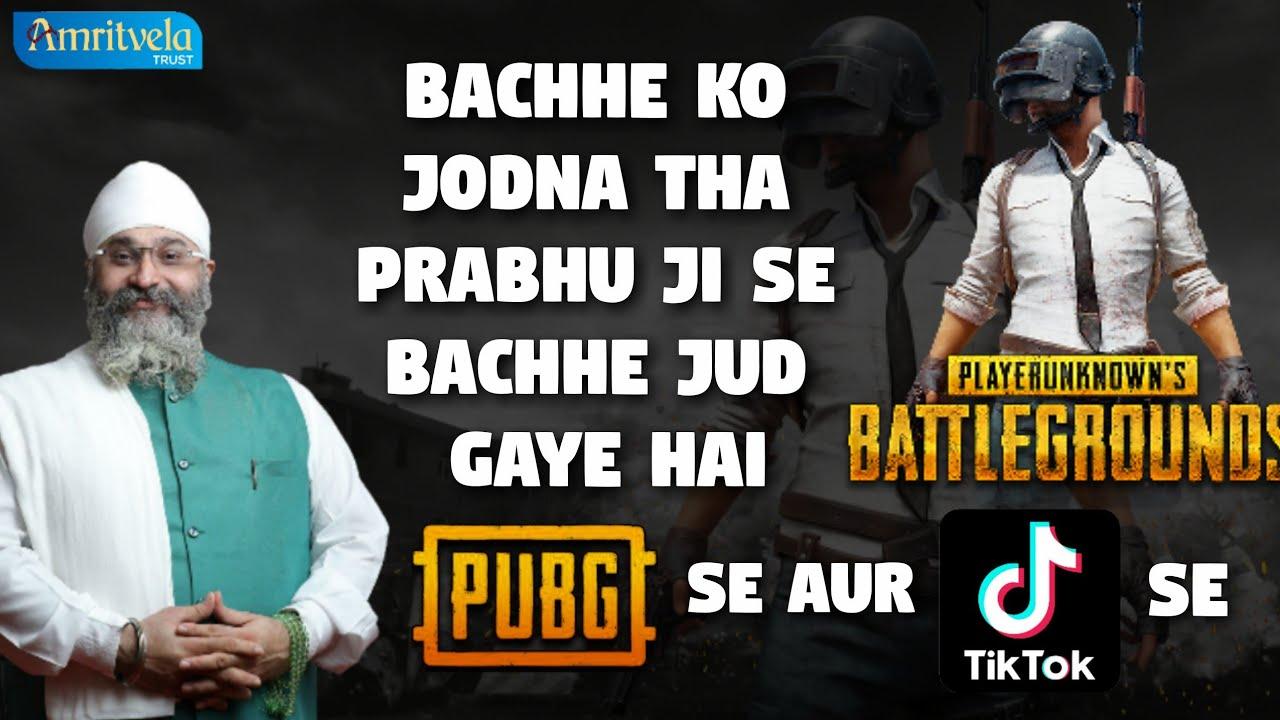 Bachhe Ko Jodna Tha Prabhu Ji Se Bachhe Jud Gaye Hai PUBG Se | Bhai Saheb Gurpreet Singh Ji