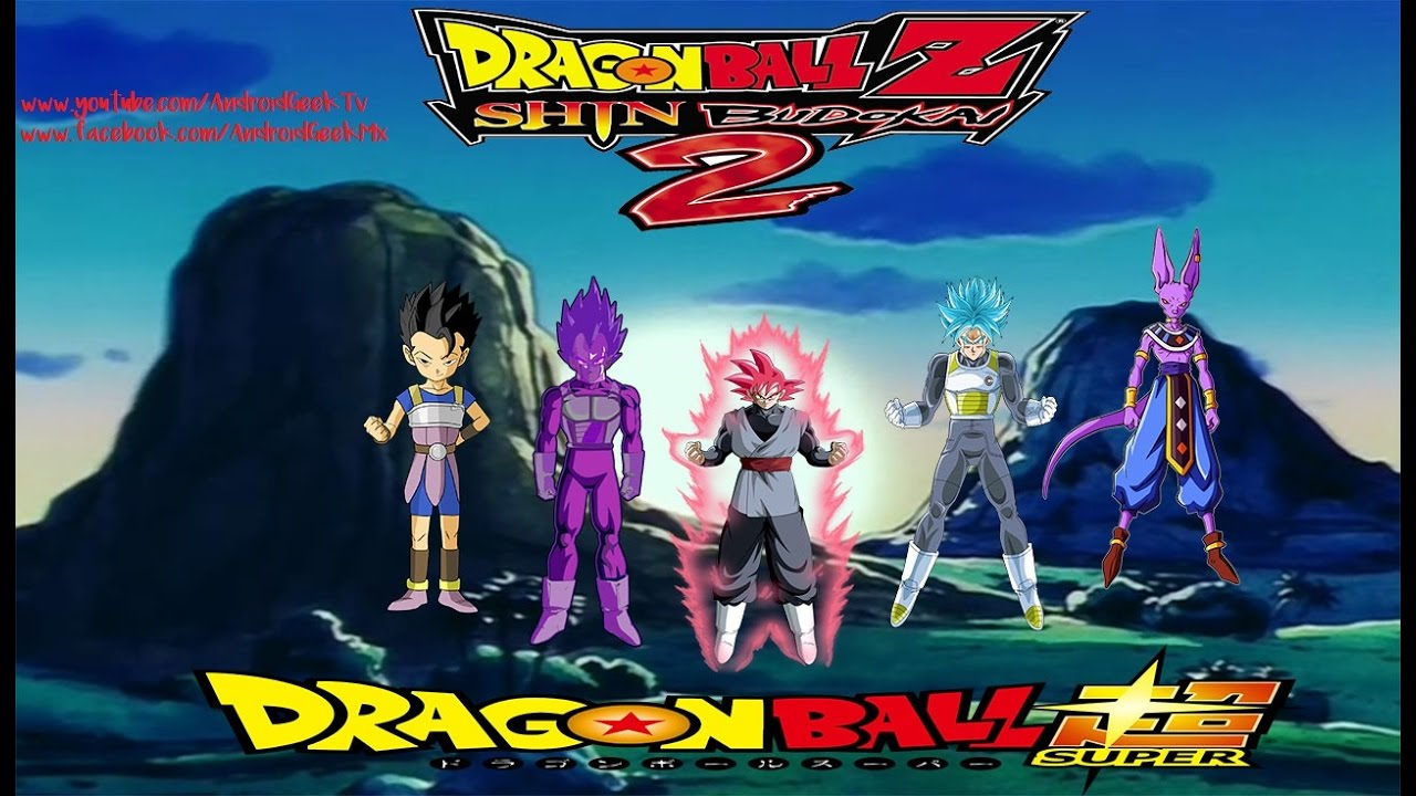 Dragon Ball Z: Shin Budokai 2 Para Android Via PPSSPP [Dragon Ball Super]