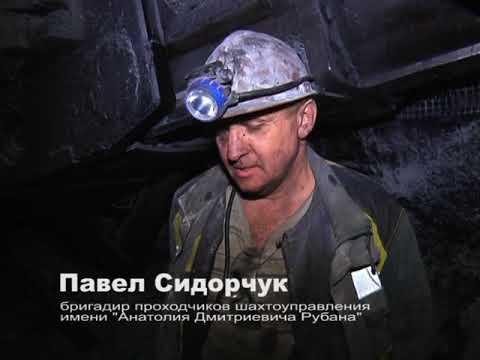 ЛЕНИНСК ТВ: автопортрет проходчика
