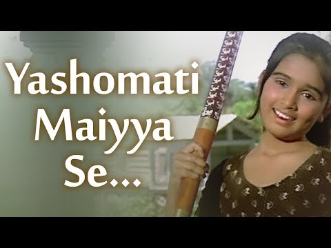 Yashomati Maiyya Se - Padmini Kolhapure - Satyam Shivam Sundaram - Bollywood Bajjans - Hindi Songs Travel Video