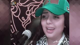 غزل العبدالله 2020 علاوي جاني محزم