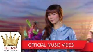 เพลงรักบ้านทุ่ง - ฝน ธนสุนทร[OFFICIAL MV]