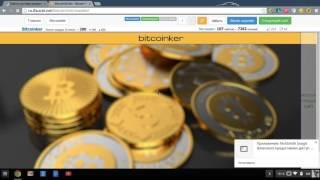 проекты по заработку криптовалюты