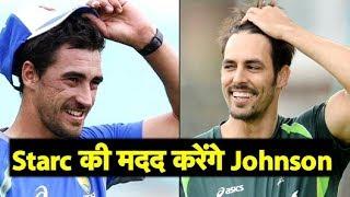 India vs Australia : Johnson offers Starc help ahead of Perth Test | Sports Tak