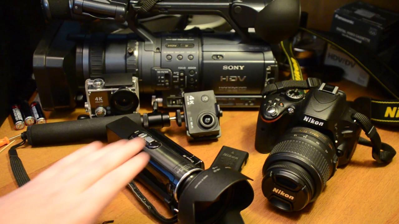 вопрос: Что посоветуйте что лучше видеокамера или фотоаппарат в путешествие условиях дневного стационара