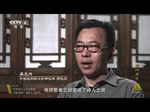 中国通史 General History of China E062 2013 HDTV 720p 宋代文化