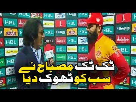 Islamabad United Ko Rokna Mushkil Ho Gya | Islamabad United Vs Quetta Gladiators | HBL PSL 2018