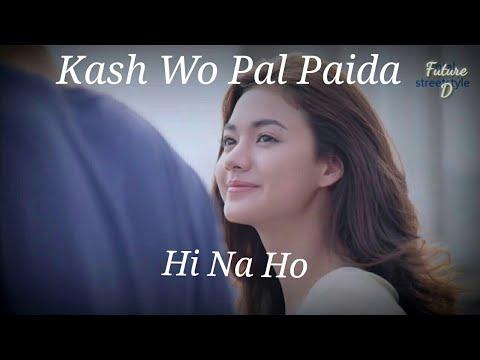 Kash wo Pal Paida Hi Na Ho sad WhatsApp status