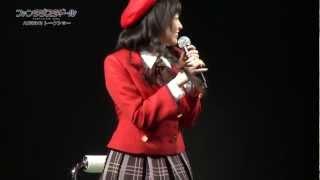 2013.3.30-31の2日間、幕張メッセ 国際展示場で開催されている日本最大...