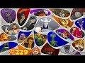 Teenage Mutant Ninja Turtles Legends - Part 229 video