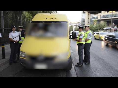 Ενημερωτικά φυλλάδια τροχαίας διένειμαν αστυνομικοί, με αφορμή την έναρξη της νέας σχολικής χρονιάς