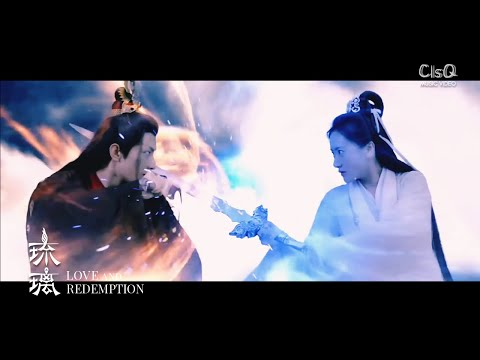 Love and Redemption 琉璃 : Colored Glass (琉璃) _ Liu Yuning (刘宇宁) of Modern Brothers (摩登兄弟) MV ▶3:45