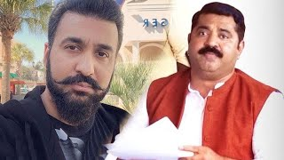 BJP Leader Claims Raj Kundra Has Scammed People Of Almost Rs 3000 Crore