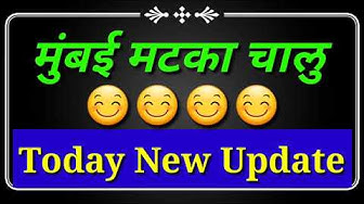 main mumbai matka live update today good news main mumbai chalu 24-7-2019