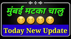 main mumbai matka live update today good news main mumbai chalu 24-7-2019