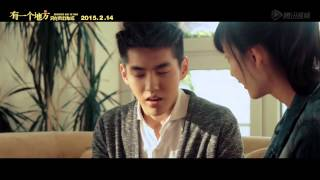 [ENG SUB] SOWK Official Trailer (2min Funny Ver.) -Wu Yifan/Kris