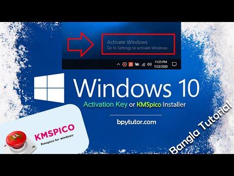 Active Windows 10 উন্ডোজ ১০ কিভাবে এক্টিভ করবো!