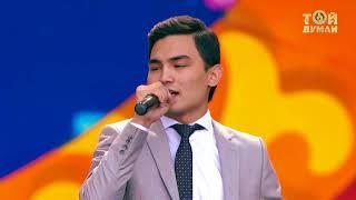 Иса Алимусаев - Хабарлама (Той Думан 2017)