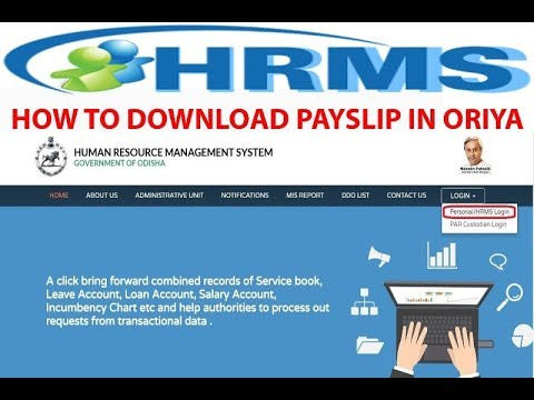 Download Monthly Pay Slip from HRMS ORISSA IN ORIYA\u2013 HRMS HELPLINE - pay slip download