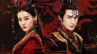 Love Hasn't Ended Lyrics (情未央) - The King's Woman OST Cui Zige