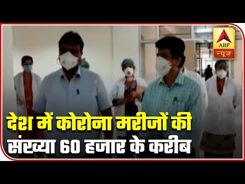 covid-19-cases-in-india-approach-60,000-mark,-1981-dead-|-corona-update-|-abp-news