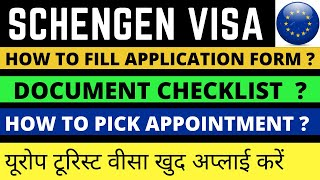 how to apply europe schengen visa in hindi (online)