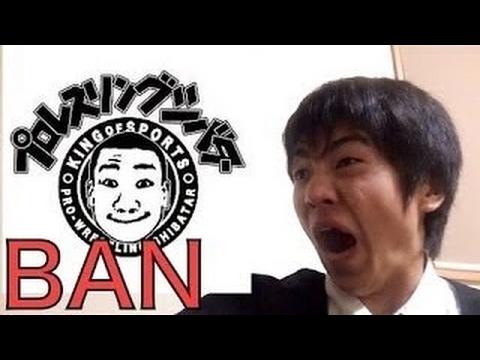 【映画】YouTubeアカウントが停止した日