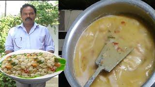 గుమగుమలాడే వేడి వేడి ఉప్మా ఎలా చేయాలో చూడండి, How to make Tasty upma for 100 people