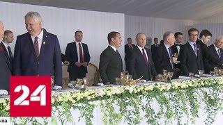День России: торжественный прием в Кремле прошел под открытым небом - Россия 24