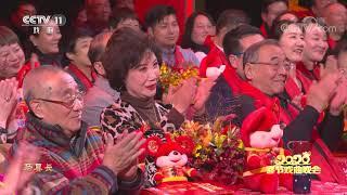 [2020春节戏曲晚会]豫剧《重度沟》 表演者:贾文龙  CCTV戏曲