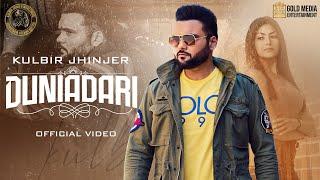 Duniadari | Kulbir Jhinjer | San B | Latest Punjabi Songs 2021 | New Punjabi Songs 2021