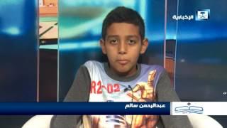 أصدقاء الإخبارية - عبدالرحمن سالم