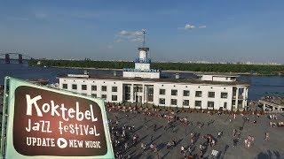 Підтоплення Поштової площі в Києві, булінг та Koktebel Jazz Festival / Нині вже