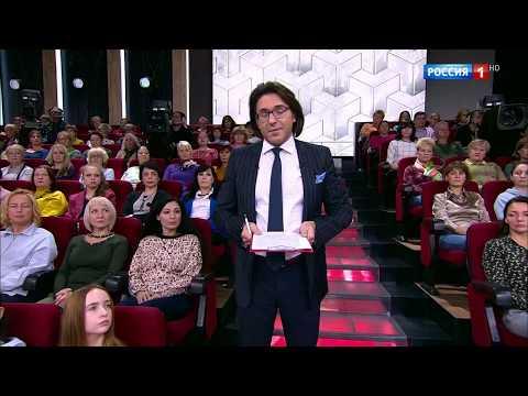 """Кечирип коюңуздар!"" Андрей Малахов извинился перед кыргызским народом😲"