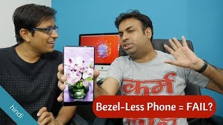 Hindi - Bezel-Less Phones Practical Or FAIL? iPhone 8 / Mi Mix - Ft GeekyRanjit