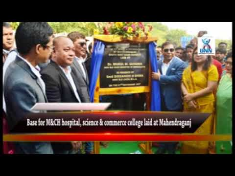 Base for M&CH hospital, science & commerce college laid at Mahendraganj