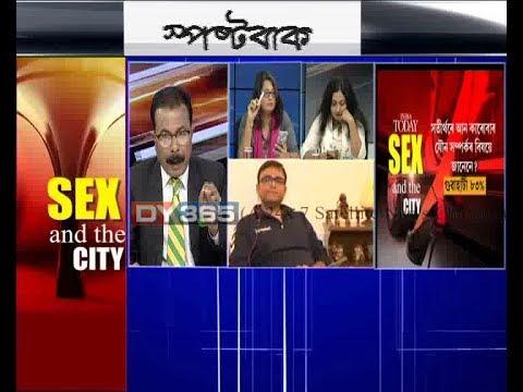 SPOSTOBAAK with Atanu Bhuyan-  SEX and the City || India Today Sex Survey, Guwahati