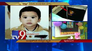 Baby boy slips into sump, loses life - TV9 Trending