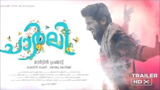 CHARLIE MALAYALAM MOVIE DQ THEME MUSIC TRAILER CUT(BGM)